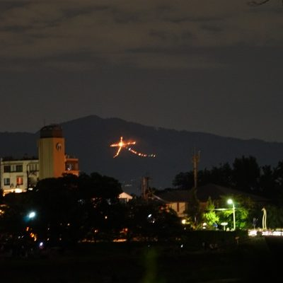 京都五山送り火、大文字と船形