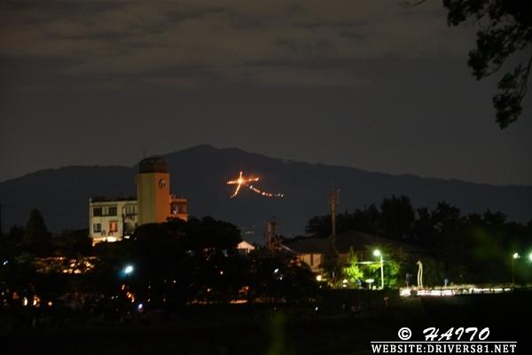 京都五山送り火「大」文字