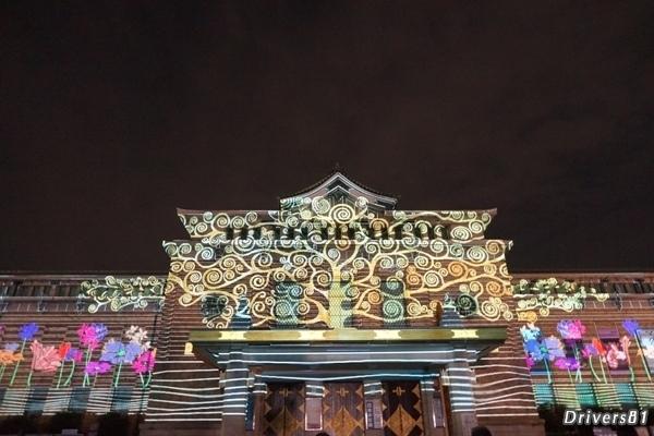 京都市美術館に壁アート 岡崎ときあかり2015プロジェクションマッピング
